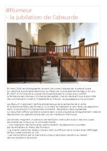 DP-RUMEUR EpouxP-web3