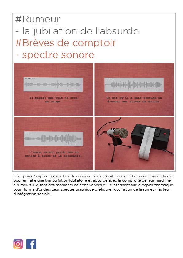 DP-RUMEUR EpouxP-web6